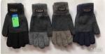 Мужские двойные перчатки внутри махра
