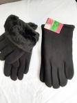 Мужские перчатки трикотаж/мех