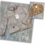 Женская зимняя куртка  730-1
