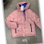 Женская зимняя куртка  825-3