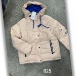Женская зимняя куртка  825-4