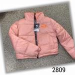 Женская зимняя куртка  2809-2