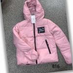 Женская зимняя куртка  816-1