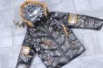 Детские демисезонные куртки с отстегивающимся рукавом  р.104-128  2119-1