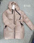 Женская зимняя куртка  8105