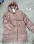 Женская зимняя куртка  908