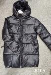 Женская зимняя куртка  908-1