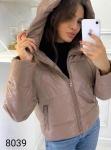 Женская зимняя куртка  8039-1