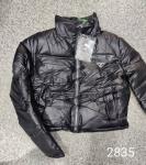 Женская зимняя куртка  2835