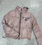 Женская зимняя куртка  2835-1