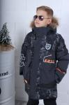 Зимняя детская куртка рр. 140-164 580-2