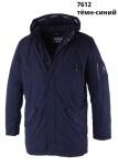 Куртка мужская зима REMAIN 7612