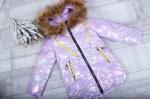 Зимняя детская куртка рр. 110-134 625-2