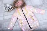 Зимняя детская куртка рр. 110-134 625-3