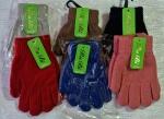 Детские одинарные перчатки 6-8 лет A2046