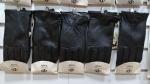 Мужские перчатки кожа/махра А92
