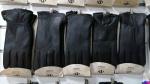 Мужские перчатки кожа олень/махра А212