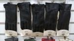 Женские перчатки кожа/махра А91