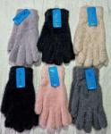 Женские одинарные перчатки A2025