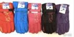 Женские перчатки M19