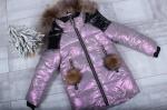 Зимняя детская куртка рр. 116-140 M379-2
