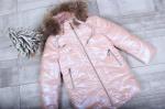 Зимняя детская куртка рр. 116-140 2309-1