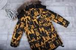 Зимняя детская куртка рр. 128-152 732-1