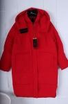 Зимнее женское пальто S21096-2