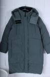 Зимнее женское пальто S21096-4