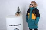 Зимняя детская куртка рр. 128-152 WK21831-1