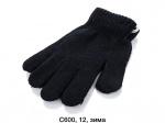 Детские одинарные перчатки 5-7 лет