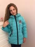 Детские демисезонные парковые куртки р. 134-158 1661-2