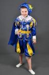 Новогодний костюм Принц