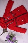 Детские демисезонные куртки р.92-116 920-2