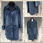 Женские джинсовые кардиганы 2003