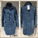 Женские джинсовые кардиганы 8922
