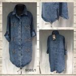 Женские джинсовые кардиганы 9085-1