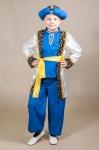 Новогодний костюм Султан Аладин