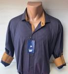 Мужские рубашки длинный рукав - батал Б1686-2