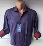Мужские рубашки длинный рукав - батал Б1786