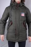 Зимняя детская куртка 122-146рр