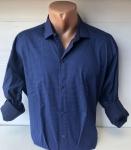 Мужские рубашки длинный рукав - батал Б3206-5