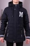 Детские демисезонные куртки р. 140-164 641