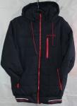 Детские демисезонные куртки 10-15 лет T-0702-1