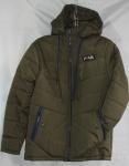 Детские демисезонные куртки 10-15 лет T-0703-2