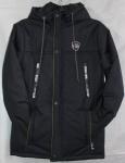 Детские демисезонные куртки 10-15 лет T-0704-1