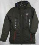 Детские демисезонные куртки 10-15 лет T-0704-2