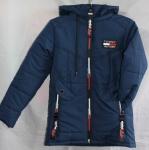 Детские демисезонные куртки 9-13 лет T-0705-1