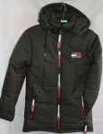 Детские демисезонные куртки 9-13 лет T-0705-2