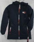 Детские демисезонные куртки 9-13 лет T-0705-3